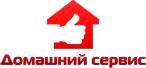 Домашний сервис — Ваш дом — наша забота