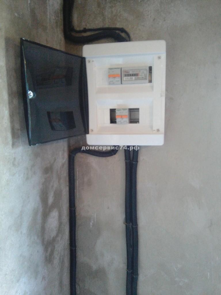 электрик вызов на дом недорого