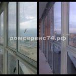 Послестроительное мытьё панорамного балкона